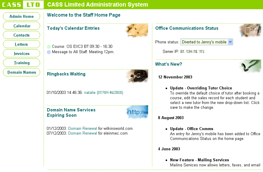 The administration system homepage